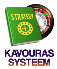 kavouras systeem